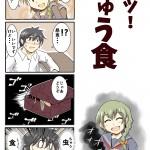 4コマ漫画昆虫