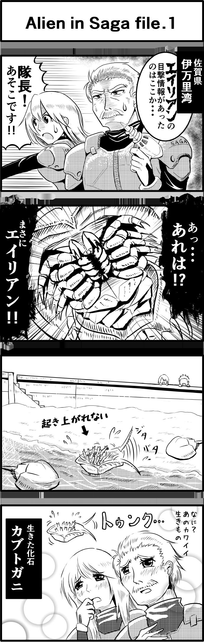 manga23